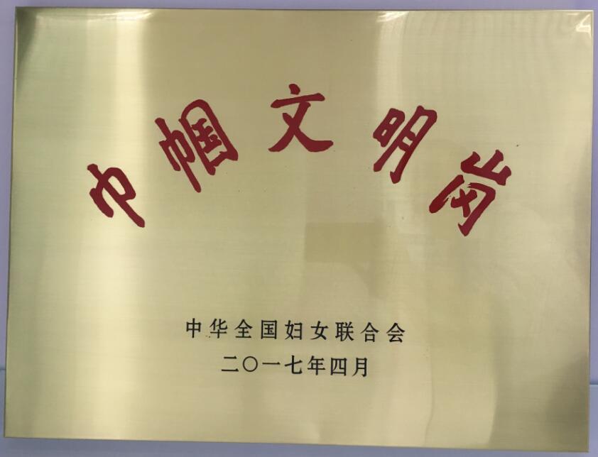 """南京地铁服务热线呼叫中心荣获""""全国巾帼文明岗""""称号"""